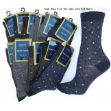 Small Feet Socks- Men's