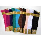 Formal Rayon Textured Dress Socks