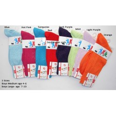 Boys, young men ring bearers solid dress socks in 2 sizes
